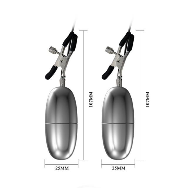 Вибростимулятор, зажимы для груди Baile, ABS пластик, Серебристый