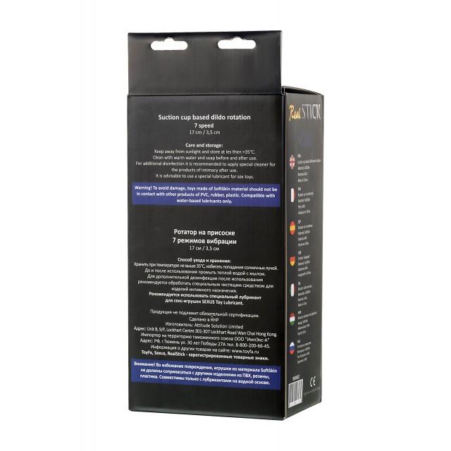 Ротатор TOYFA RealStick Elite, SoftSkin, Телесный, 17см