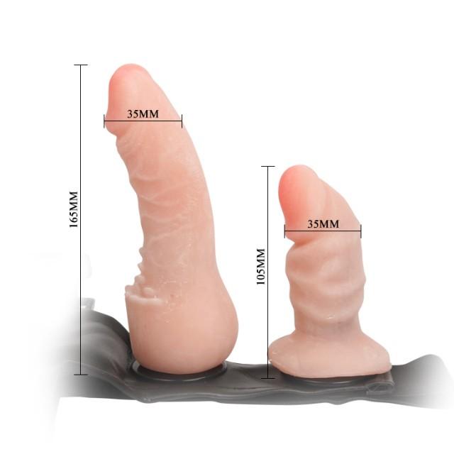 Страпон с вагинальной стимуляцией Baile Ultra, TPR, Телесный, 16,5см
