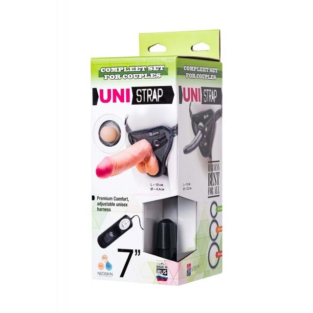 Страпон LoveToy UNI strap, 2 насадки + вибрация