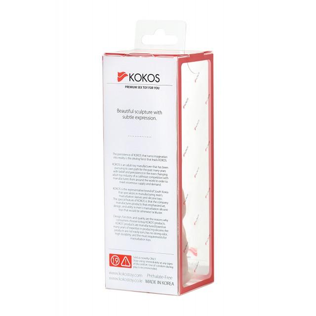 Насадка KOKOS с дополнительной стимуляцией, TPR, Телесная, 14,7см