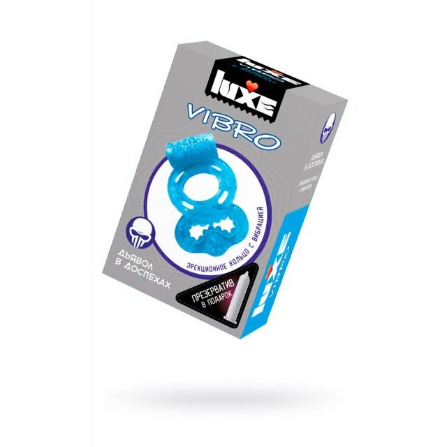 Виброкольцо с презервативом LUXE VIBRO Дьявол в доспехах, 1шт