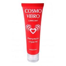 Жидкий вибратор COSMO VIBRO для женщин, 50г