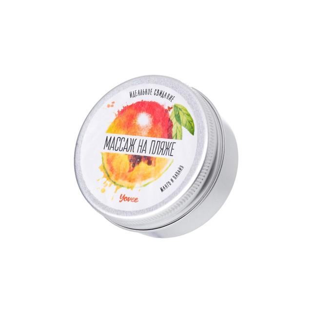 Массажная свеча Toyfa Yovee «Массаж на пляже», с ароматом манго и папайи, 30мл