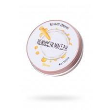 Массажная свеча Toyfa Yovee «Массаж нежности», с ароматом меда с молоком, 30мл
