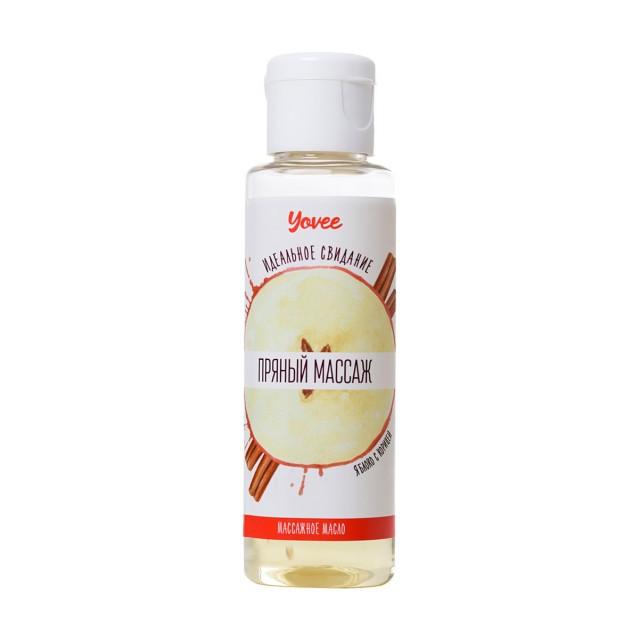 Масло для массажа Yovee by Toyfa «Пряный массаж», с ароматом яблока и корицы, 50мл