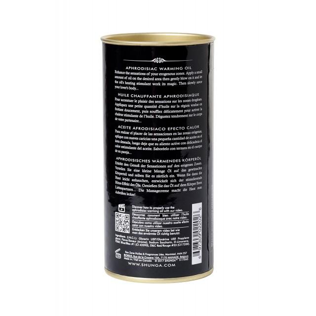 Масло для массажа Shunga Exotic Fruits, разогревающее, аромат экзотических фруктов, 100мл