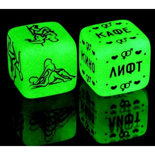 Кубик неоновый позы и места «Возьми меня», 2 кубика