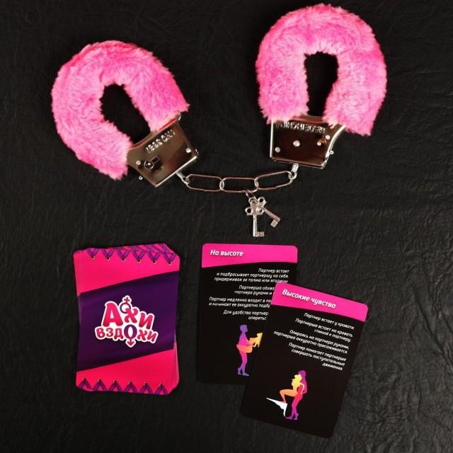Эротическая игра «Ахи-вздохи», 10 карт + наручники