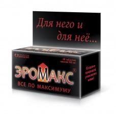 Эромакс для мужчин, 60шт